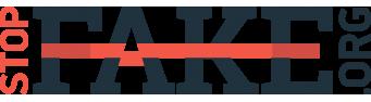 stopfake_logo